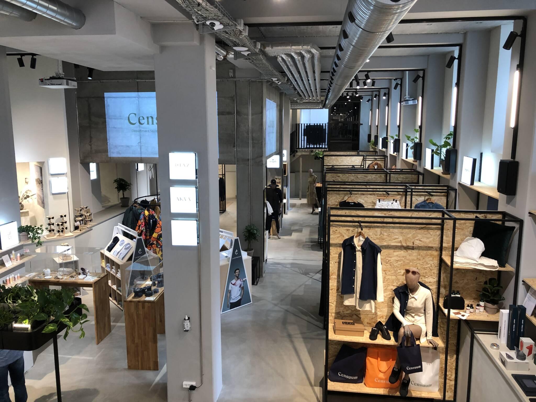 Stor flot butik som bla. er indrettet med Black-Line inventar systemet